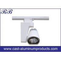 China Making Mold Firstly / Custom Aluminium Cast Housing With Power Coating on sale