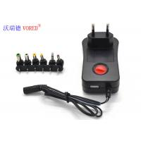 Quality AC Wall Adapter Multiple Output Switching Power SupplyFor Household Devices wholesale
