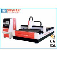 Quality High Power Laser Sheet Metal Cutting Machine for Galvanized Steel 10mm wholesale