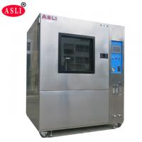 Quality Programmable Auto Environmental Sand and Dust Test Chamber wholesale