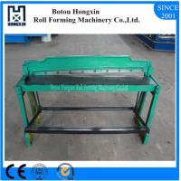 Buy cheap Reliable Roll Forming Machine Parts Simple Type Hydraulic Shearing Machine from wholesalers