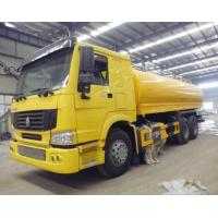 Quality Yellow HOWO 4x2 12 cbm Sprinkler Water Tank Truck Euro 2 Left Hand Drive wholesale