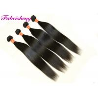 Buy cheap 100 Percent Indian Human Hair Weave , Natural Virgin Indian Hair Raw Indian Temple Hair from wholesalers