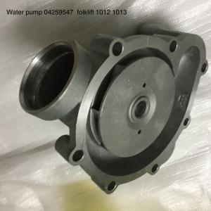 Quality Deutz BF4M1013 water pump 04259547 forklift 1012 1013 wholesale