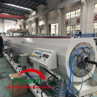 China 75 - 110MM PE PIPE WINDER / PE PIPE PRODUCTION LINE / HDPE PIPE PRODUCTION LINE / PE PIPE EXTRUDER / PE PIPE PLANT on sale