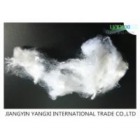 Quality Semi Dull OB Super White Regenerated Polyester Fiber For Needle Punch Non Wovens wholesale