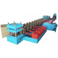 Quality 13 Units Roll Forming Stations Guardrail Cold Rolling Forming Machine For Truck Road Crash Barrier wholesale