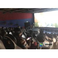 Quality Entertainment Genuine Leather Motion Chairs XD Theatre In 4XD Cinema Hall wholesale