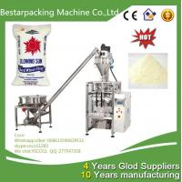 China Automatic powder Vertical packing machine on sale