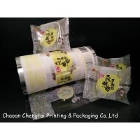 Buy cheap 50 Micron UV Printed Rollstock Film Bread Packaging Film Inflatable QS Approval product