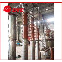 Quality Column Vodka Distillery Commercial Distilling Equipment 2000L Steam Includes Water Tank wholesale