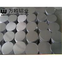 Cheap Pressure Cookware Aluminum Disk Blanks O-H112 Temper Corrosion Resistance for sale