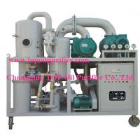 Quality Double stage transformer oil separator machine for essential oils,energy saving,no pollution wholesale