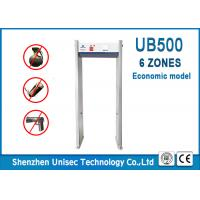 Quality 6 Zones Pass Through Metal Detector , 100 Sensitivity Archway Metal Detector wholesale