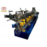Quality Two Stages Twin Screw Extruder Machine For PVC Cable Shoe Sole Pelletizing SJSL 75B wholesale