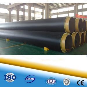 Cheap Polyurethane foam heat resistant pipe steel pipe for district heating steel pipe for sale