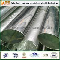 Quality Foshan Stainless Steel Tube Supplier Oval Steel Tub Special Section Tube/Pipe wholesale
