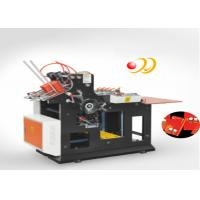 China Automatic Envelope Making Machine Printing And Packaging Machines 60-15g/M2 on sale