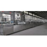 Quality Introduction of Large Microwave Oven Thawing Machine wholesale