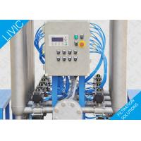 Buy cheap Automatic Filtration Systems 3 To 24 Filter Element  C Type 2670 c㎡  K Type 3760 c㎡ product