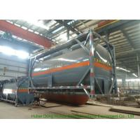 Quality Insulated ISO Q235 / LDPE 20 Foot Tank Container For Acetic Acid / Acetic Anhydride wholesale