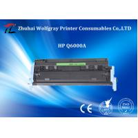 Quality Compatible Black  toner cartridge full for HP Q6000A  at the best price wholesale