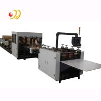 Cheap High Speed Automatic Double Layer Three-side Sealing Bag Making Machine for sale