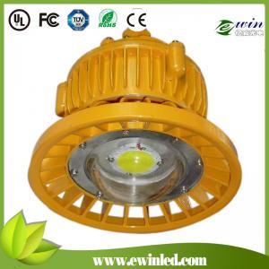 China ATEX 15-400W LED Explosion Proof light IP65,Explosion Proof street flood light fixture man on sale