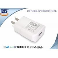Quality Intertek Pure White US Plug Wall USB Charger 5V 2A with One Port , Small Size wholesale