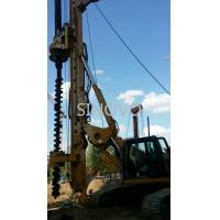 Cheap Versatile CFA Equipment Reinforced Rotary CAT336 Base With High Speed for sale