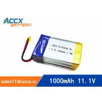 Quality 11.1V 1000mAh lithium polymer battery pack 703048 pl703048 3S1P 11.1V lipo battery wholesale