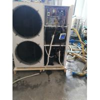 Quality ROHS 21KW High Temperature Heat Pump Hot Water Heater 80℃ Auto - Control System wholesale