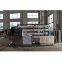 Quality Spring Water Mineral Water Purification Machine Commercial Water Purifier System wholesale