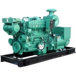 Quality 40Kw Cummins Marine Diesel Generator, Stamford Marine Generator wholesale