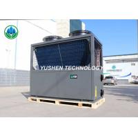 Quality Antifreeze Protection Swimming Pool Air Source Heat Pump For Hotels / Schools wholesale