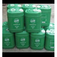 Quality Sullair Lubricating Oil 87250022-669 For Screw Air Compressor Accessories wholesale
