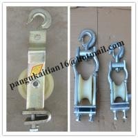 Quality Sales Cable Block,Cable Puller, quotation Hook Sheave Pulley wholesale