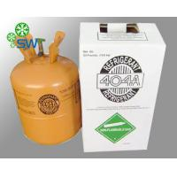 Quality R-404a Refrigerant Gas wholesale