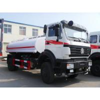 Quality Beiben 4x4 Off Road water Truck 10000L -Beiben Water Trucks,Pumper Tanker BeiBen for sale. wholesale