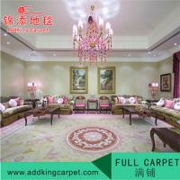 Buy cheap modern polyester indoor resdential carpet china rugs factory from wholesalers