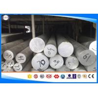 Quality 1.7225/41CrMo4 Hot Rolled Steel Bar Alloy Round Bar Steel Black/Peeled/Cold Drawn/Turned/QT wholesale