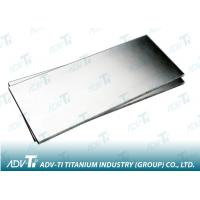 Quality Corrosion-resistant Titanium Alloy Plate Silver GR1 For Titanium Mill Products wholesale