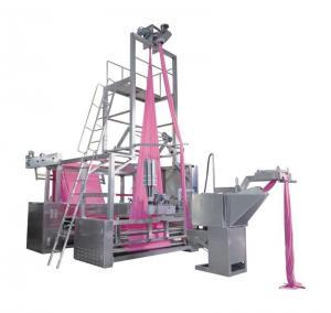 Quality Fabric Finishing Machines , Rope Slitting Machine wholesale