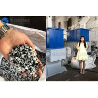Buy cheap Industrial Single Shaft Shredder , Waste Crusher Machine For Waste Materials / from wholesalers