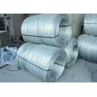Quality ASTM A 641 / A 641 M Iron Electro Galvanized Wire Q195 Q235 SAE1008 SAE1050 SAE1060 wholesale