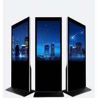 Cheap Vertical Touch Screen Standalone Digital Signage 43 Inch Floor Stand 1 Year Warranty for sale