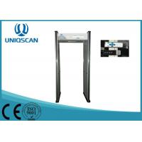 Quality Infrared Design Sound Alarm Door Frame Metal Detector For Security Checking wholesale