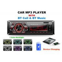 Quality Mute Control Bluetooth Auto Stereo Car Cd Player With Bluetooth And Usb wholesale