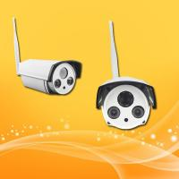 China Outdoor Wireless Wifi Security Camera System on sale