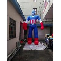 Cheap 15 FT High Hot selling The Avengers Inflatable Captain America Model For Advertisement/Street Decoration for sale
